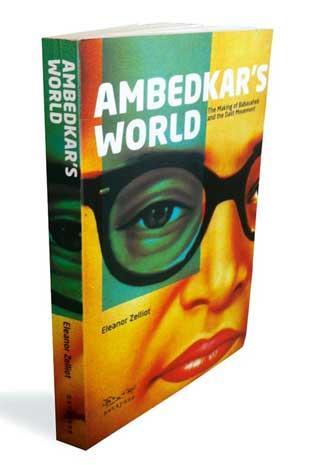 Book Review | Ambedkar's World