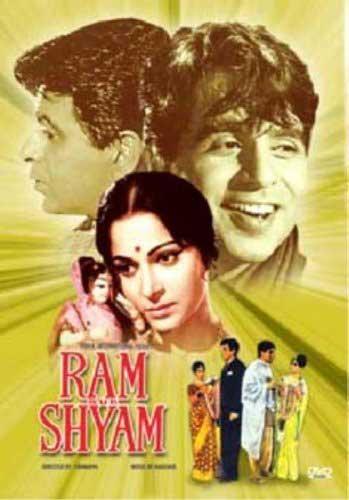 Ramudu Bheemudu  Ram Aur Shyam