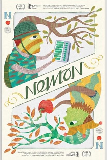Poster of the film 'Newton'