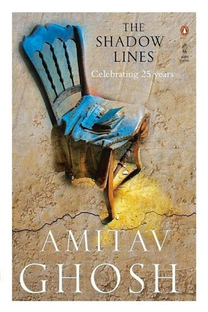 'The Shadow Lines', by Amitav Ghosh