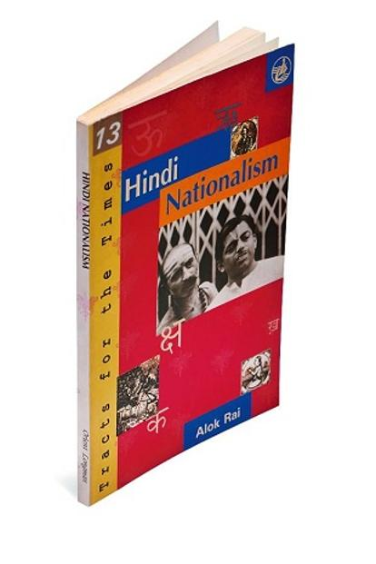 'Hindi Nationalism', by Alok Rai, can be a good primer for those who want a grounding in the topic.