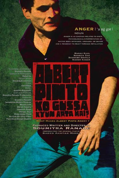 A poster of the remake of the 'Albert Pinto Ko Gussa Kyon Aata Hai'.