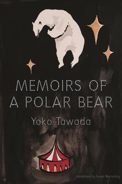 Winner of the inaugural Warwick Prize for Women in Translation, Tawada text teaches us to wonder at the human world.