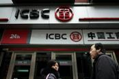 Goldman Sachs to exit from ICBC with $1.1 bn sale