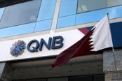 Qatar National Bank to start India operations in expansion push