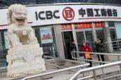 Temasek boosts stake in ICBC as Goldman ends its investment