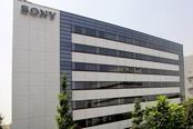 Sony said to prepare taking entertainment spinoff plan to board