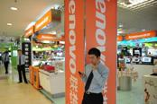 Lenovo's Q4 net profit nearly doubles on Chinese PC, phone demand