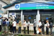 SBI profits plunge on weaker margins, provisioning