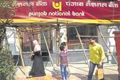 Many of the wilful defaulters in Punjab National Bank's list are jewellers and diamond companies. Yet, the PNB fraud proves that the bank has not learnt from its mistakes. Photo: PTI