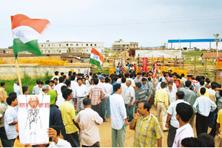 Industrial divide: An August 2008 demonstration against the setting up of Tata Motors' Nano factory in Singur. The confrontation made the auto maker shift its factory to Gujarat. Indranil Bhoumik / Mi