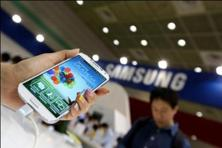 The filing maintained that the patents were infringed by voice-search capabilities in Android software used to power the Samsung smartphones. Photo: Seong Joon Cho/Bloomberg