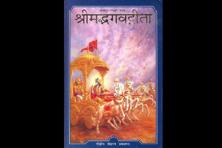 Written by sage Veda Vyasa, the Bhagavad Gita is a synthesis of various philosophies, where charioteer Krishna counsels prince Arjun to fulfil his duties as a warrior.