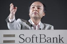 A file photo of SoftBank chairman Masayoshi Son. Photo: Bloomberg