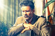 Manoj Bajpayee in a still from Aligarh