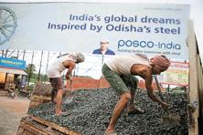 Posco's Odisha steel plant was formalized in 2005. Photo: Bloomberg