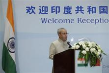 President Pranab Mukherjee delivers a speech at a reception in Beijing on Wednesday. Photo: AP