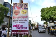The Shiv Sena is turning 50 on 19 June, it will hold a big show in Mumbai's suburb of Goregaon to celebrate its golden jubilee. Photo: Aniruddha Chowdhury/Mint