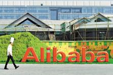 Alibaba first took a stake in Beijing-based Intime in 2014 in a move to better integrate online and offline shopping. Photo: AP