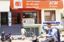 Bank of Baroda s rate is expected to earn it customers from other banks as well. Photo: Hemant Mishra/Mint
