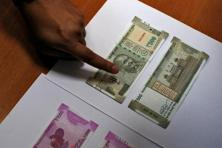 The rupee opened at 68.24 a dollar and touched a high and a low of 68.27 and 68.09, respectively. Photo: HT