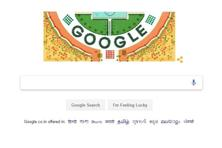 Google's doodle displays one-half of the stadium, with crowd on two corners, while a saffron-coloured band runs along the inner periphery of the semicircular track.