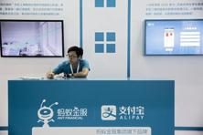 Ant Financial dominates China's online payment market, but has been ramping up investment overseas amid fierce rivalry at home with peers like Tencent Holdings's WeChat Pay. Photo: Bloomberg
