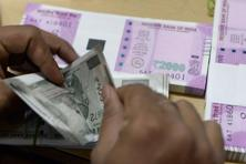 The rupee opened at 66.97 a dollar. Photo: AFP