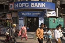 On Thursday, RBI said that foreign investors' holding in HDFC Bank has fallen below the prescribed limit under the foreign direct investment policy. Photo: Hindustan Times