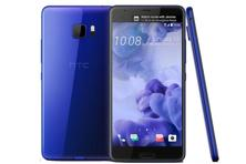 Priced at Rs59,990, HTC U Ultra is very much in the flagship territory and looks like a potential alternative to the Google Pixel XL.