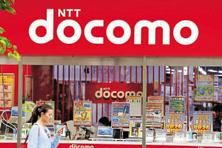 The Delhi high court will next hear the Tata NTT DoCoMo case  on 8 March. Photo: Reuters