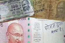 Banks are instructed to provide facilities for exchange of soiled and mutilated notes