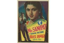 Poster of Mr Sampat.