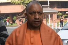 Yogi Adityanath is not the first politician to raise the issue of non-performance due to increasing number of holidays in India. Photo: Sonu Mehta/HT