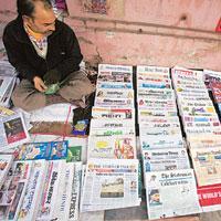 world business news