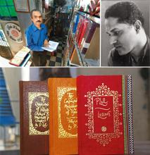 Cornered: (clockwise from left) Ananda Lal at the Writers Workshop book kiosk; P. Lal; and books published by Writers Workshop with their trademark covers bearing Lal's calligraphy. Photographs of Ind