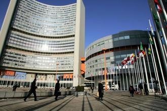 A file photo of IAEA headquarters in Vienna, Austria. Photo: Bloomberg