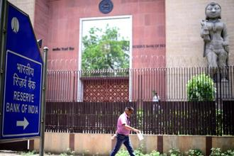 Rbi announces norms for trade receivables discounting system