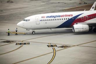 The 17 July downing of flight MH17 over Ukraine, which killed all 298 people on board, has deeply compounded Malaysia Airlines' woes. Photo: Bloomberg
