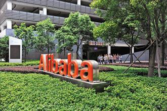 Alibaba's Taobao (China) Software unit agreed to purchase 54.55 million shares of the company for 51.52 yuan per share, Beijing Shiji disclosed in a regulatory filing on Sunday. Photo: AFP