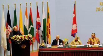 Prime Minister Narendra Modi (extreme left) addressing the inaugural session of 18th Saarc summit in Kathmandu on Wednesday. Photo: PTI