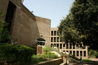A file photo of Indian Institute of Management, Ahmedabad. Photo: Ramesh Dave/Mint