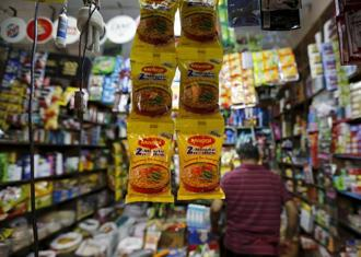 Bombay high court concludes hearing Maggi noodles case