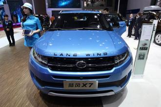 The Evoque is Jaguar Land Rover's best-selling model worldwide. Photo: Bloomberg