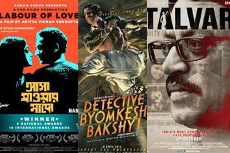 Posters of 'Labour of Love'; 'Detective Byomkesh Bakshy!'; and 'Talvar' (left to right)