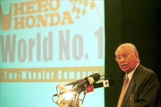 The dream of the founder of India's largest two-wheeler maker, Brijmohan Lall Munjal, who died at the age of 92 in Delhi on 1 November was to make a four-wheeler. Photo: HT