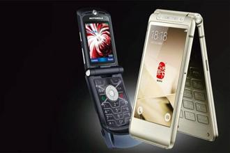 Motorola's Razr will always be remembered as the iPhone of the flip-phone generation