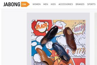 India's Jabong is a part of the Global Fashion Group.