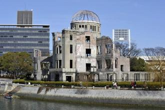 A file photo of the Atomic Bomb Dome at the Peace Memorial Park in Hiroshima. Photo: AFP