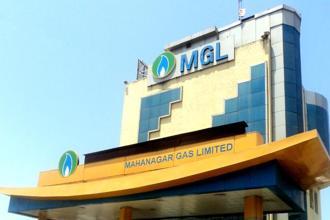 Mahanagar gas ipo price